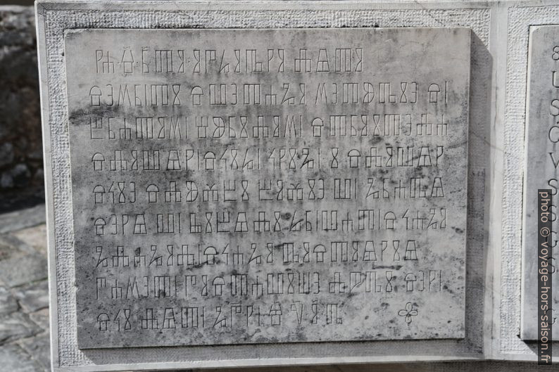 Plaque de marbre avec de l'écriture glagolitique. Photo © Alex Medwedeff