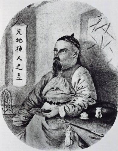 Le Père Huc déguisé en chinois
