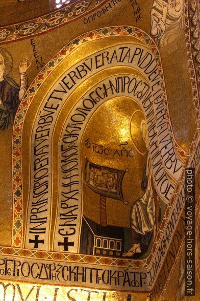 Détail des trompes portant la coupole centrale de la Chapelle Palatine. Photo © André M. Winter