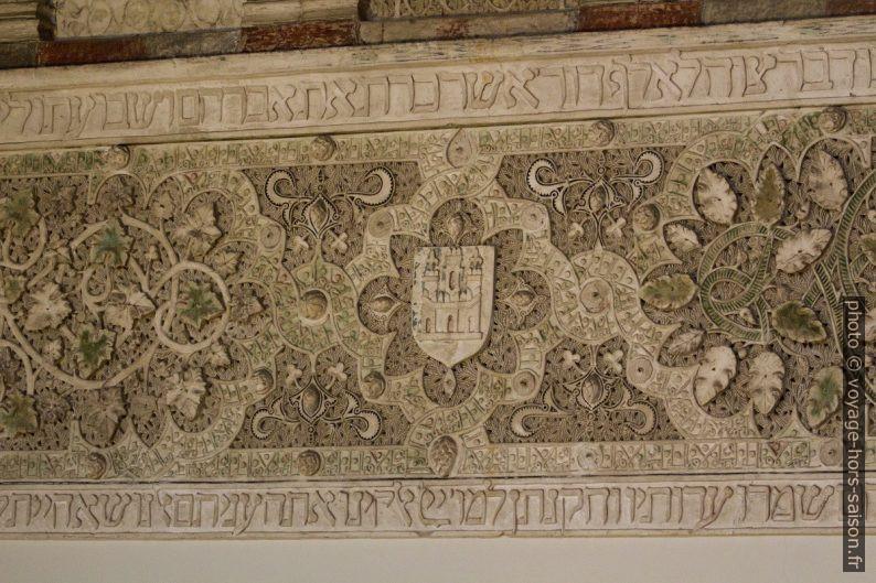 Détail de la frise finement décorée de la Synagogue El Tránsito. Photo © André M. Winter