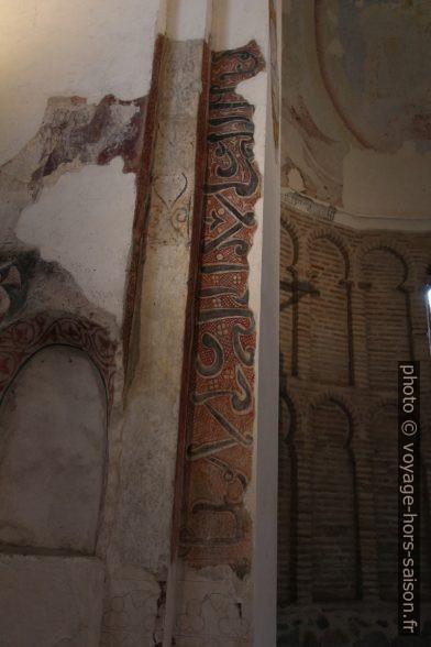 Calligraphie arabe dans la Mosquée Bab al-Mardum. Photo © André M. Winter